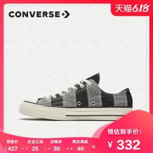 CONVERSE匡威官方Chuck70经典印花运动鞋潮低帮休闲鞋167708C332元