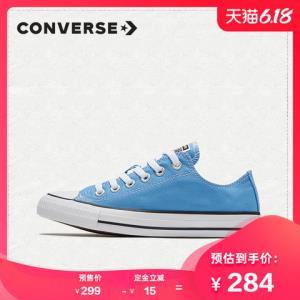 CONVERSE匡威官方AllStar经典低帮休闲帆布鞋166709C284元