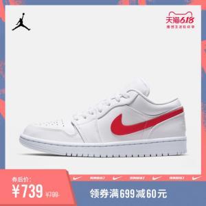 Jordan官方AIRJORDAN1LOW女子运动鞋低帮休闲夏装AO9944 739元