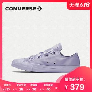 CONVERSE匡威官方AllStar时尚百搭低帮女鞋休闲鞋568141C379元