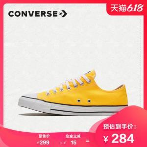 CONVERSE匡威官方ChuckTaylorAllStar低帮帆布鞋167235C284元