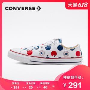CONVERSE匡威官方AllStar低帮个性印花休闲鞋帆布鞋167859C291元