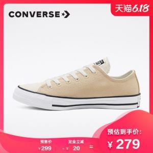 CONVERSE匡威官方AllStar当季新色低帮百搭帆布鞋167646C279元