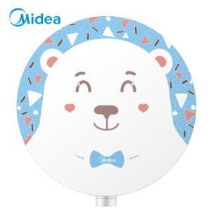 Midea美的C22-RX22H0101小白熊电磁炉*2件 298元(合149元/件)