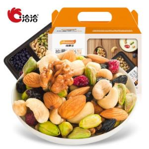 每日混合坚果锁鲜装恰恰每日坚果能量便当零食大礼包750g*2件 153元(合76.5元/件)