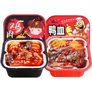 限地区:椒吱鸡肉自热小火锅+鸭血自热火锅310g*2 22.9元包邮(需用券)