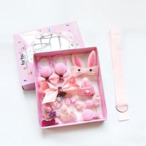 儿童节礼物发饰礼盒套六一节女孩发卡头绳皮筋粉色18件套(带礼盒) 24元(需用券)