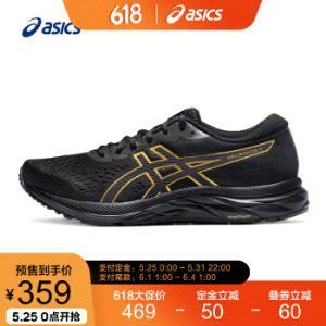 ASICS/亚瑟士2020春夏男士跑鞋缓震透气运动鞋GEL-EXCITE71011A946黑色41.5359元(需用券)