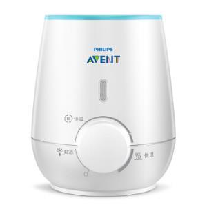 飞利浦新安怡婴儿温奶器暖奶器恒温调奶器宝宝热奶器SCF355