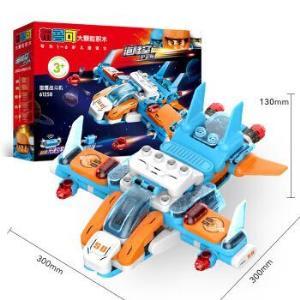布鲁可海陆空系列百变布鲁克大颗粒猎鹰战斗机(赠送奥迪双钻四驱车和收纳箱)