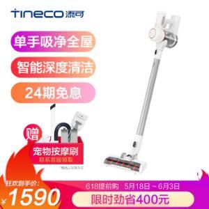 添可TINECO智能无线吸尘器飘万Mini手持吸尘器无绳车载宠物家庭适用