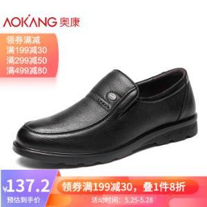 奥康官方男鞋套脚圆头舒适耐磨商务休闲皮鞋183331234 137.2元(需用券)
