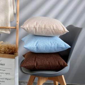 北欧亚麻布艺抱枕客厅大号靠垫沙发办公室床头靠枕套腰枕简约靠背 9.9元(需用券)
