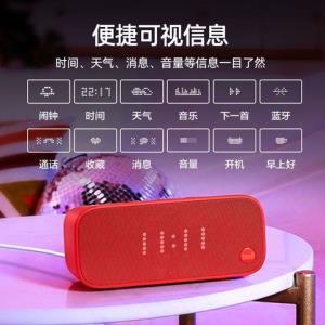 天猫精灵硬糖无线蓝牙智能音箱音响AI智能音箱方糖84元(需用券)