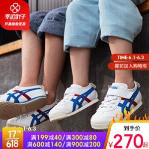 OnitsukaTiger鬼冢虎男女童鞋运动鞋低帮C6B5Y-0143/MEXICO66TS26码/16CM 290元