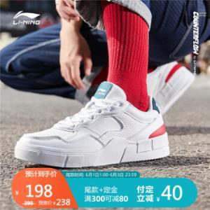 李宁板鞋男士小白鞋纯色休闲鞋CF男子经典低帮减震耐磨舒适旅游运动鞋AGCQ161标准白-242*2件 356元(需用券,合178元/件)