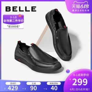 百丽男士单鞋2020春季款商场同款牛皮革男平跟休闲皮鞋6AJ01BM9 299元