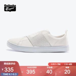 OnitsukaTiger鬼�V虎休闲鞋懒人鞋男女鞋小白鞋LAWNSHIP1183A452乳白色37 335.25元
