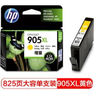 HP惠普T6M13AA905XL墨盒黄色高容量 105元包邮