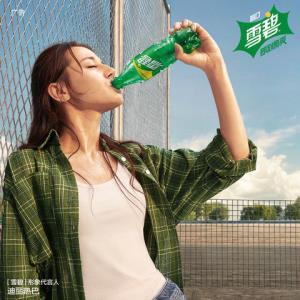 可口可乐雪碧柠檬味饮料300ml24瓶迷你装雪碧正品碳酸饮料 35元