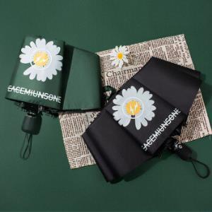 梦思园雨伞太阳伞自动伞一朵雏菊(墨绿) 29.9元包邮(需用券)