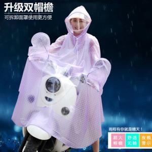 可爱女士学生摩托骑车单人防暴雨专用雨披 34元(需用券)