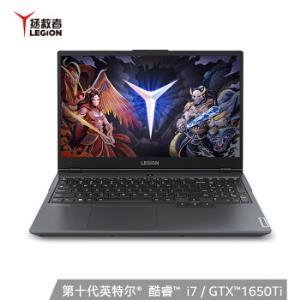Lenovo联想拯救者Y7000202015.6英寸游戏笔记本电脑(i7-10750H、16GB、512GB、GTX1650Ti) 7199元包邮(需定金200元)
