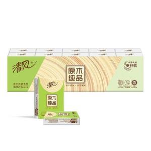 Breeze清风原木纯品手帕纸3层*8张*30包 10.9元包邮