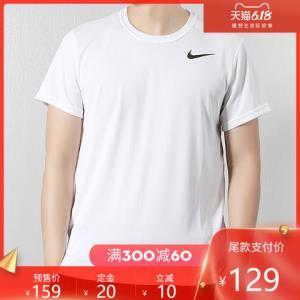 耐克短袖男2020夏季透气跑步T恤运动半袖AJ8022-100 149.00元