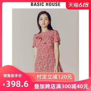 BasicHouse/百家好HUOP328GSTUDIO明星同款2020鱼尾连衣裙碎花 438.60元