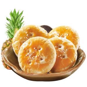 荣诚老婆饼椰香味美食网红糕点馅软零食点心小吃早餐整箱糕点礼盒 19.9元