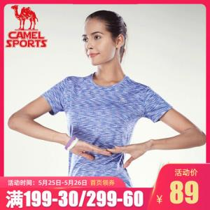 骆驼运动短袖女夏季薄款宽松T恤透气休闲上衣圆领跑步健身半袖衫 49.9元
