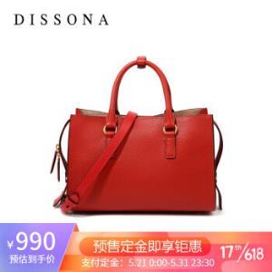 迪桑娜DISSONA单肩包女真皮职场通勤大容量斜挎包女红色 990.00元
