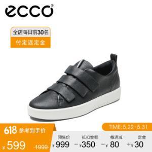 ECCO爱步男鞋魔术贴休闲鞋男透气板鞋柔酷8号440514黑色4405140100141    599元