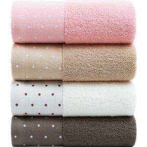 五季花wjh0685-0684毛巾4条装 14.8元