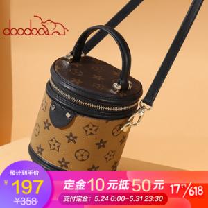 doodoo圆筒包女士2020新品轻奢时尚水桶包印花手提包气质复古斜挎单肩包棕色-小版-预售6月7日发货 250.00元