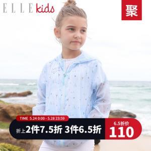 ELLEKids童装女童轻薄皮肤衣夏季新款儿童防晒衣女孩防晒外套*3件 319.55元(合106.52元/件)