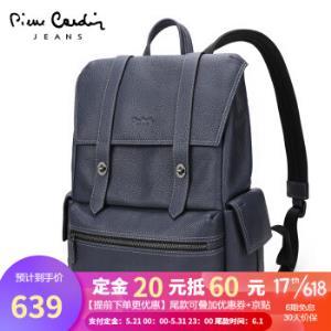 皮尔卡丹男士双肩包大容量商务电脑背包时尚潮流旅行牛皮包包蓝色 650.30元