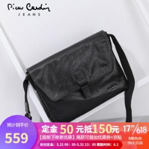 皮尔卡丹男士单肩包商务大容量斜挎包时尚休闲软牛皮新款背包黑色 524.30元