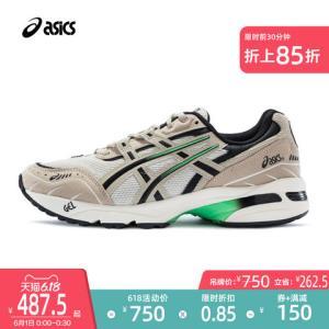 ASICS亚瑟士夏日男款GEL-1090老爹鞋缓震休闲运动鞋1021A385-200 487.5元