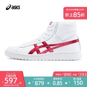 ASICS亚瑟士复古经典高帮鞋休闲鞋运动潮鞋GEL-PTGMT1191A181 597元