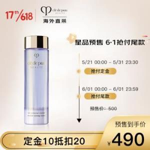 资生堂(CPB)肌肤之钥收缩毛孔补水保湿水磨精华液170ml/瓶国际版 490元