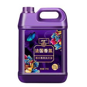 洗衣液5KG*1桶