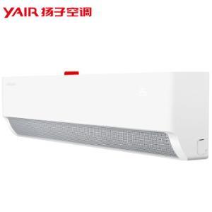 YAIR扬子空调KFR-26GW/LFG101aE3壁挂式空调大1匹