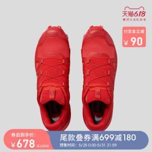 SALOMON萨洛蒙SPEEDCROSS5406843男士越野跑鞋644.1元