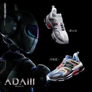 1日0点、61预告:LI-NING李宁COUNTERFLOW源Adam男子休闲鞋    224元(用券)
