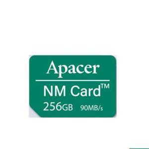Apacer宇瞻华为NM内存卡128G 179元