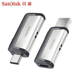 sandisk闪迪手机u盘128g正版高速USB3.0优盘Type-C手机电脑两用u盘128gb正品安卓OTG双接口华为手机typecu盘 69.9元