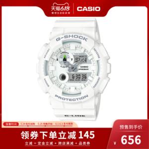 卡西欧G-SHOCK双显时尚潮流运动防水手表男表学生GAX-100A-7A 656元