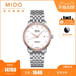 Mido美度贝伦赛丽男表天文台认证复古机械表M027.408.41.011.00 14760元